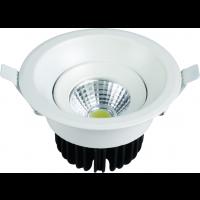 Spots LED encastrables COB 8W - Rond - Blanc froid