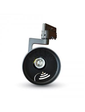 Support 4 core pour les lampes rail - Noir