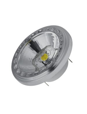 Spot LED 15W AR111 GX53 12V - Angle du faisceau 20 - LED SHARP - Blanc Chaud