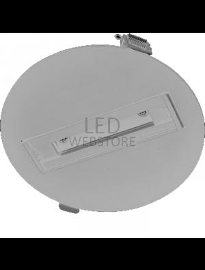 Plafonier 4 core pour les lampes rail 130mm - Blanc