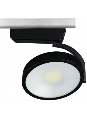 Lampe rail LED 20W - Epistar Noir - Blanc froid