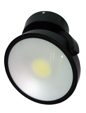 Lampe murale 20W - Epistar COB - Blanc chaud