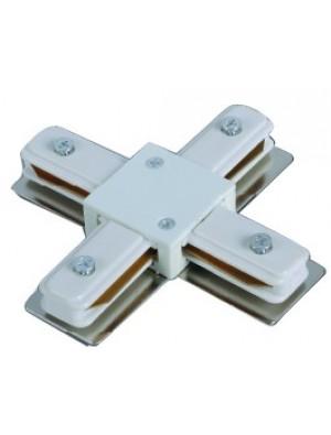 Accessoire pour Lampe rail LED 2X - Blanc