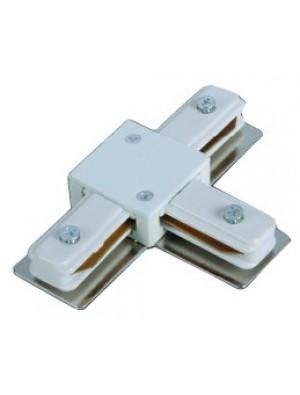 Accessoire pour Lampe rail LED 2T - Blanc