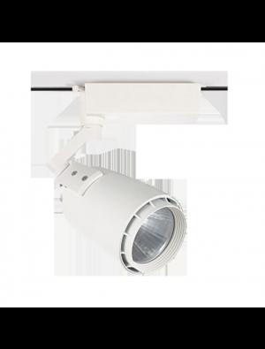 Lampe rail LED 33W - Blanche - Blanc chaud